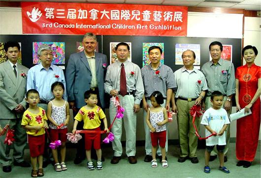 从左至右:黄星霖(组委会副主任),许志荣(组委会名誉主任),詹嘉礼